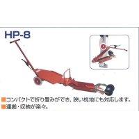 送料無料! 農機具 チェーンポット簡易移植器 ひっぱりくん HP-7 (73mm溝切付)
