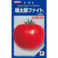 送料無料! トマト種  大玉トマト 桃太郎ファイト  タキイ交配