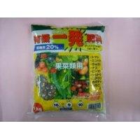 肥料 有機一発 肥料 果菜類用