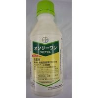 農薬 殺菌剤 オンリーワンフロアブル 250ml