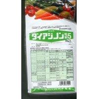 農薬 殺虫剤 ダイアジノン 粒剤5 3kg
