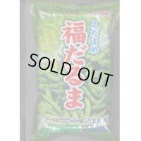 [枝豆] 福だるま 2000粒   カネコ育成