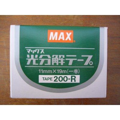 画像1: 光分解テープ