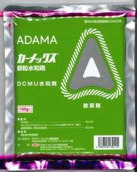 農薬 除草剤 カーメックス顆粒水和剤  DCMU水和剤 100g
