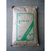 農薬 殺虫剤 ネマキック粒剤 20kg アグロカネショウ株式会社