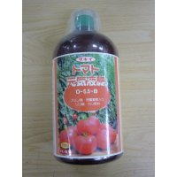 肥料 リン酸・カリ肥料 トマト元気液肥 タキイ種苗