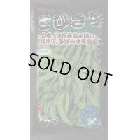[枝豆] とびきり 1L サカタのタネ