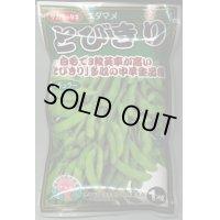 [枝豆] とびきり 1dl サカタのタネ