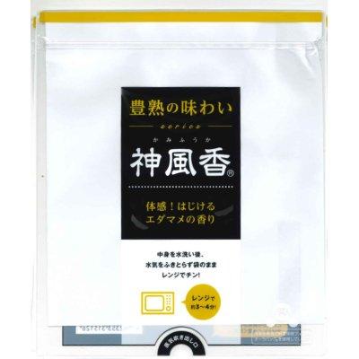 画像1: 青果袋 枝豆 神風香 専用FG袋 50枚入   雪印種苗