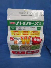 農薬 除草剤 ハイバーX 粒剤 1kg(袋タイプ) 丸和バイオケミカル株式会社