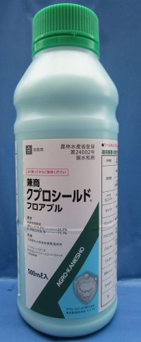 農薬 殺菌剤  クプロシールド  500ml アグロ カネショウ株式会社