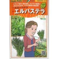 [イタリア野菜] エルバステラ 1000粒  トキタ種苗