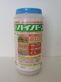 農薬 除草剤 ハイバーX 粒剤 1kg(ボトルタイプ) 丸和バイオケミカル株式会社