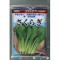 [小松菜] さくらぎ 2dl  サカタ交配