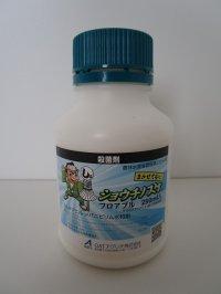 農薬 殺菌剤  ショウチノスケ フロアブル  250ml