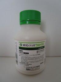 農薬 殺菌剤  オロンディス ウルトラSC  250ml