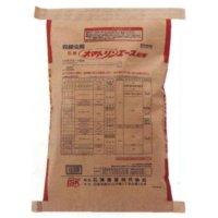 農薬 殺線虫剤 ネマトリンエース粒剤 20kg