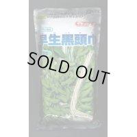 [枝豆] 早生黒頭巾 1L タキイ育成