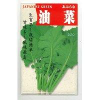 [葉物] 油菜 8ml   タカヤマシード