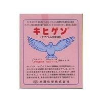 農薬 キヒ剤・ 殺そ剤 キヒゲン (チウラム水和剤)