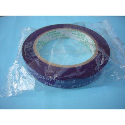 画像2: 農業資材 たばねらテープ
