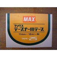 マックステープナー用テープ 青