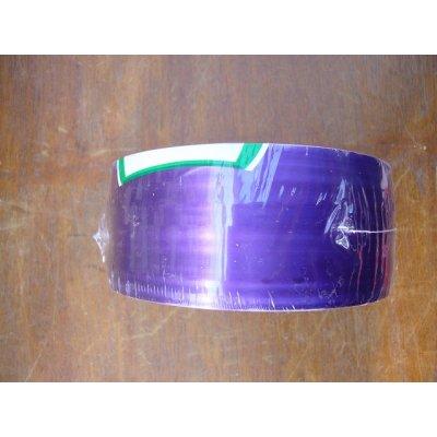 画像2: いきいき紫