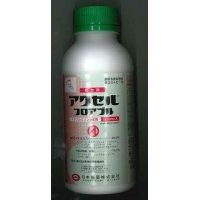 農薬 殺虫剤 アクセルフロアブル 500ml 日本農薬株式会社