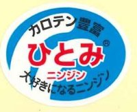 青果シール ひとみ 1000枚(1シート25面付き×40枚分)カネコ種苗
