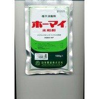 農薬 種子消毒剤 ホーマイ 水和剤 100g