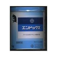 農薬 キヒ剤・殺そ剤 ネズミとり エンドックス 1kg