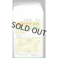 農薬 殺菌剤 オリゼメート粒剤 3kg