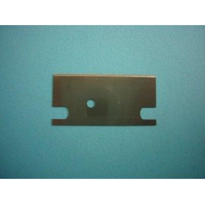 画像2: バックシーラー用替刃2個セット