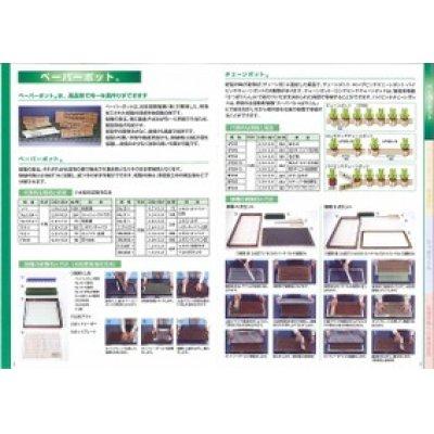画像4: 送料無料 接木・生産資材 ペーパーポット 17号(葱用)  200個入り 1ケース