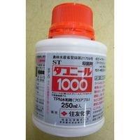 農薬 殺菌剤 ダコニール1000