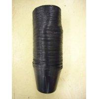 接木・生産資材 ポリ鉢サカタのYポット黒 10.5cm  200個入り