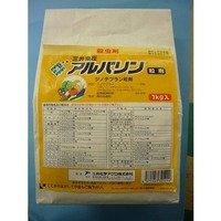 農薬 殺虫剤 アルバリン 粒剤 1kg