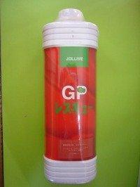 肥料 活性剤 GPレスキュー 1000ml