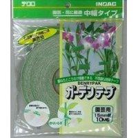 ガーデンテープ 10m 植物結束テープ