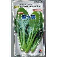 [小松菜] 菜々美 2dl タキイ交配