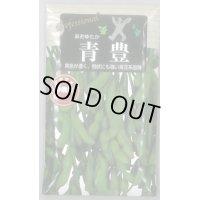 [枝豆] 青豊 70ml 雪印種苗