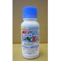 農薬 殺菌剤 サプロール乳剤
