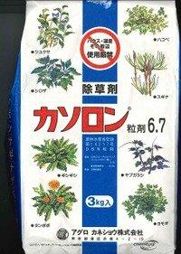 農薬 除草剤 カソロン粒剤  3kg