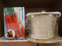 [シーダー種子] にんじんオレンジハーモニー  1粒×6cm間隔