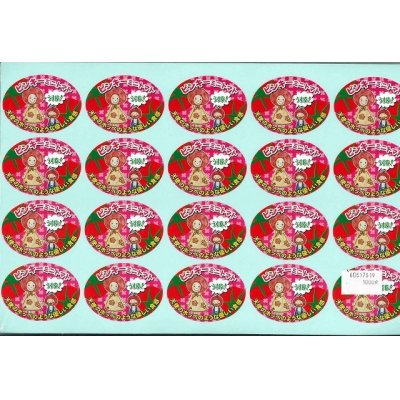 画像2: 青果シール ミニトマト ピンキー 1000枚   ナント種苗