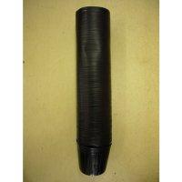 接木・生産資材 ポリ鉢サカタのYポット黒 7.5cm 200個入り