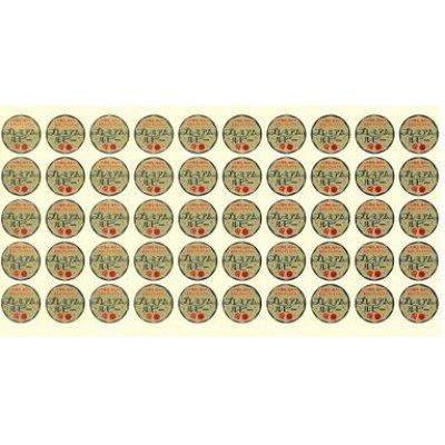 画像2: 青果シール プレミアムルビー 1000枚   カネコ種苗