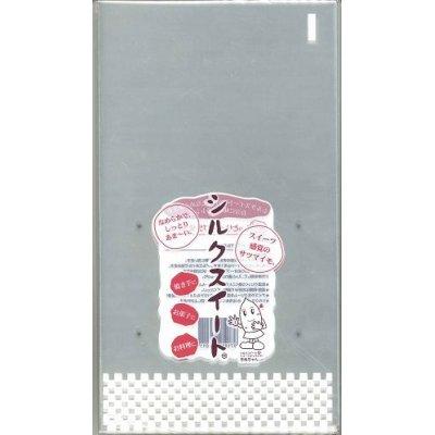画像1: 青果袋 シルクスイート FG袋 100枚入   カネコ種苗