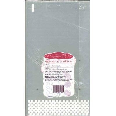 画像2: 青果袋 シルクスイート FG袋 100枚入   カネコ種苗